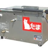 Máy rửa xe cao áp FW-1 TAMA hinh anh 1