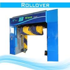 Máy rửa xe tự động FD07L-2A hinh anh 1