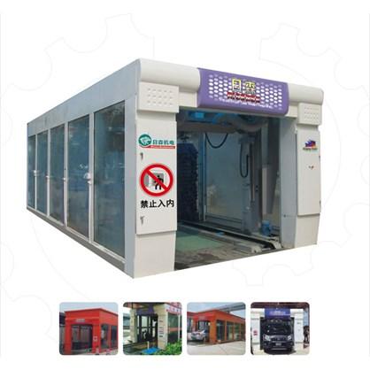 Máy rửa xe ô tô tự động CC-670 hinh anh 1