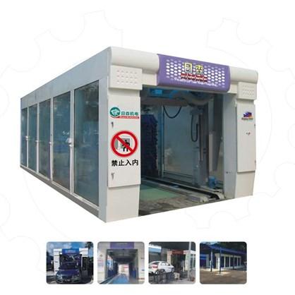 Máy rửa xe ô tô tự động CC-690 hinh anh 1