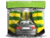 Máy rửa xe ô tô tự động DL-3F hinh anh 1
