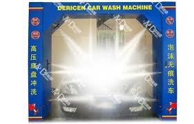 Máy rửa xe ô tô tự động DWX-3 hinh anh 1