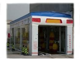Máy rửa xe ô tô tự động AT-WT03 hinh anh 1