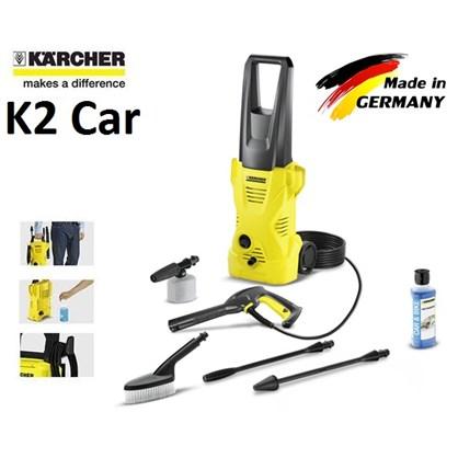 Máy phun rửa áp lực cao Karcher K2 Car - Home T50 EU hinh anh 1