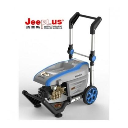 Máy rửa xe chuyên nghiệp tự ngắt Jeeplus JPS-F500 2.5Kw hinh anh 1