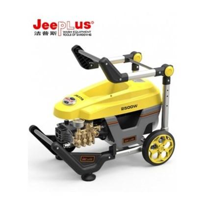 Máy phun rửa cao áp chuyên nghiệp tự ngắt Jeeplus JPS-F727 2.5KW hinh anh 1