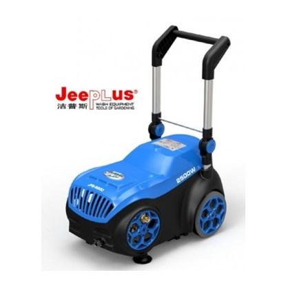 Máy phun rửa cao áp chuyên nghiệp tự ngắt Jeeplus JPS-S200 2.5KW hinh anh 1