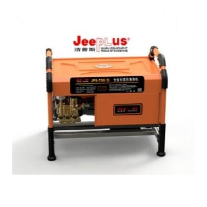Máy rửa xe chuyên nghiệp tự ngắt Jeeplus JPS-T50 4.5KW hinh anh 1